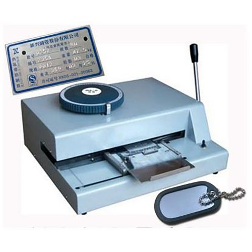 metal-plate-embossing-dog-tag-embosser-embossing-machine-silveseraph-1609-22-silveseraph@1